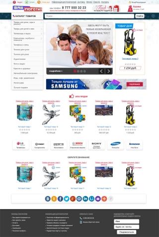 Готовый интернет-магазин 046