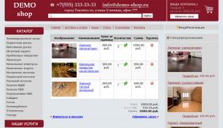 Готовый интернет-магазин 037