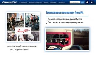 Готовый интернет-магазин 053