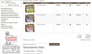 Готовый интернет-магазин 048