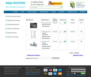 Готовый интернет-магазин 029