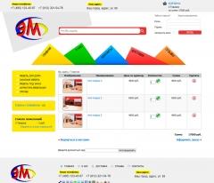 Готовый интернет-магазин 040