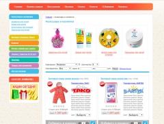 Готовый интернет-магазин 049