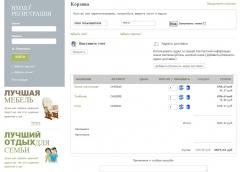 Готовый интернет-магазин 021