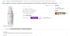 Готовый интернет-магазин 061