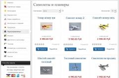 Готовый интернет-магазин 017