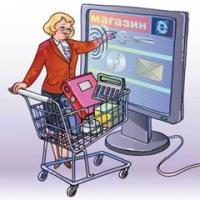 """Изготовление интернет-магазина недорого. Интернет магазин """"под ключ"""" за 18 000 рублей. Заказать изготовление интернет магазина."""